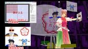 【MMD】4画面まで対応だああ!(ナデシコディスプレイ)
