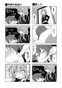 艦これ漫画84