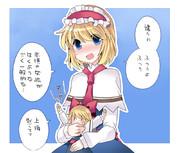 アリスはドロワなの?