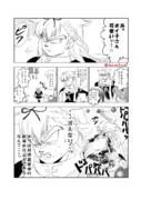 超ポイヤ人 シーズン2③