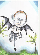 インプーチン