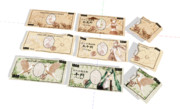 MMDの円紙幣