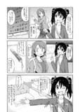 【ラブライブ!漫画】にこぱなのマンガその3