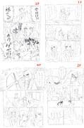 【オリキャラ漫画】今日は何の日?