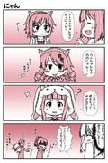 デレマス漫画 第72話「にゃん」