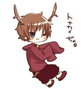 トナカイ男子(っ ॑꒳ ॑c)❤️@フリーアイコン