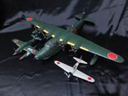 1/72 二式大型飛行艇12型