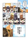 第六駆逐隊の遠征日誌~激闘!だいろくvs熊~⑥
