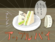 殺伐とした飲食店にパンケーキが!!