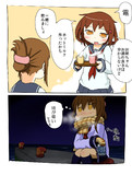 【艦これ】姉が尊い