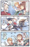 イタリア艦のトラウマ