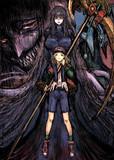 斗和子とキリオ