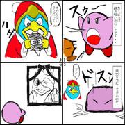 コピー能力(星のカービィ)