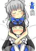 青白メイドと青白妖精