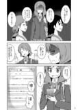 【ラブライブ!漫画】のぞまきマンガ その2