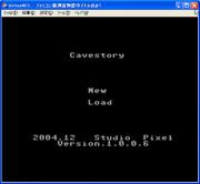 ファミコン版洞窟物語を本当に作ってみた(ただしタイトル画面のみ)