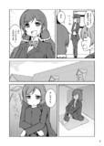 【ラブライブ!漫画】のぞまきマンガ その4