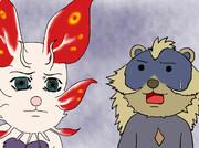 泡狐竜だよ!タマ美ちゃん
