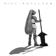 【第二回MMDレコードCDジャケットアート選手権】オルフェンズの涙