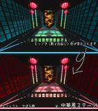 【MMD】中華風ステージ【ステージ配布】