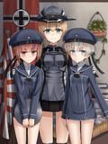 ドイツ3人娘で