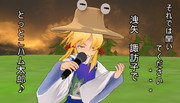 歌う諏訪子様~♪
