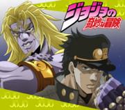 ジョジョの奇妙な冒険 アイズオブヘブン「天国DIO&承太郎」