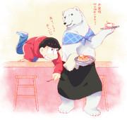 しろくまさんの飯が食いたい!