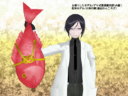 【MMD刀剣乱舞】大将の鯛(モデル配布)