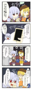 サグメ VS Siri