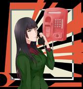 革命的アヴァンギャルド公衆電話