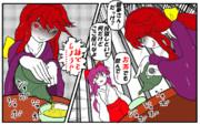【東方旧作】小兎茶(穏健ver)【ジョジョパロ】