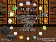 宝石16種【MMDアクセサリ配布あり】