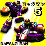 ナパームマン、夢のTRANSFORM!!