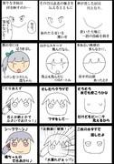 満潮・曙・霞 「絵描き歌」
