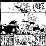 【艦これ】雷装値【ザラ】