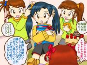 今日は千早ちゃんの誕生日