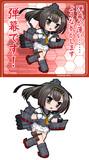 秋月型駆逐艦一番艦 秋月 「弾幕です!」