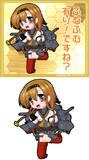 秋月型駆逐艦2番艦 照月 ありですね!