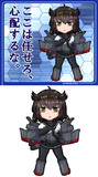 秋月型駆逐艦4番艦 初月 「ここは任せろ」