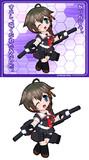 白露型駆逐艦2番艦 時雨・改二 「すこし強くなれたみたいだ」