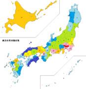 【私案】都道府県別議席数(衆院)