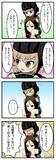 【ガルパン】カチューシャとノンナ