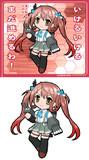 朝潮型駆逐艦5番艦 朝雲・改 「いけるいける!」