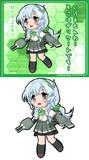 朝潮型駆逐艦6番艦 山雲・改 「センシティブです〜」