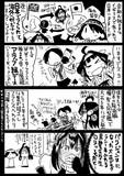 【艦これ】日本生まれ海外育ち【アラブ級】