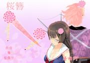 【MMD】桜簪【アクセサリ配布】