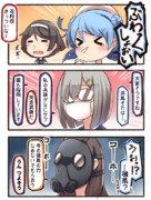 花粉症な第17駆逐隊