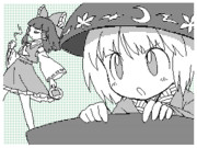 【GIFアニメ】とつげき針妙丸