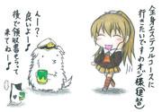 オジさん提督と熊野
